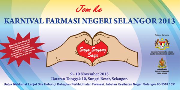Karnival Farmasi Negeri Selangor 2013
