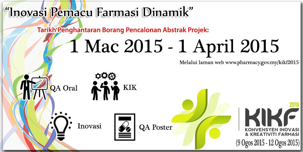 kikf-poster